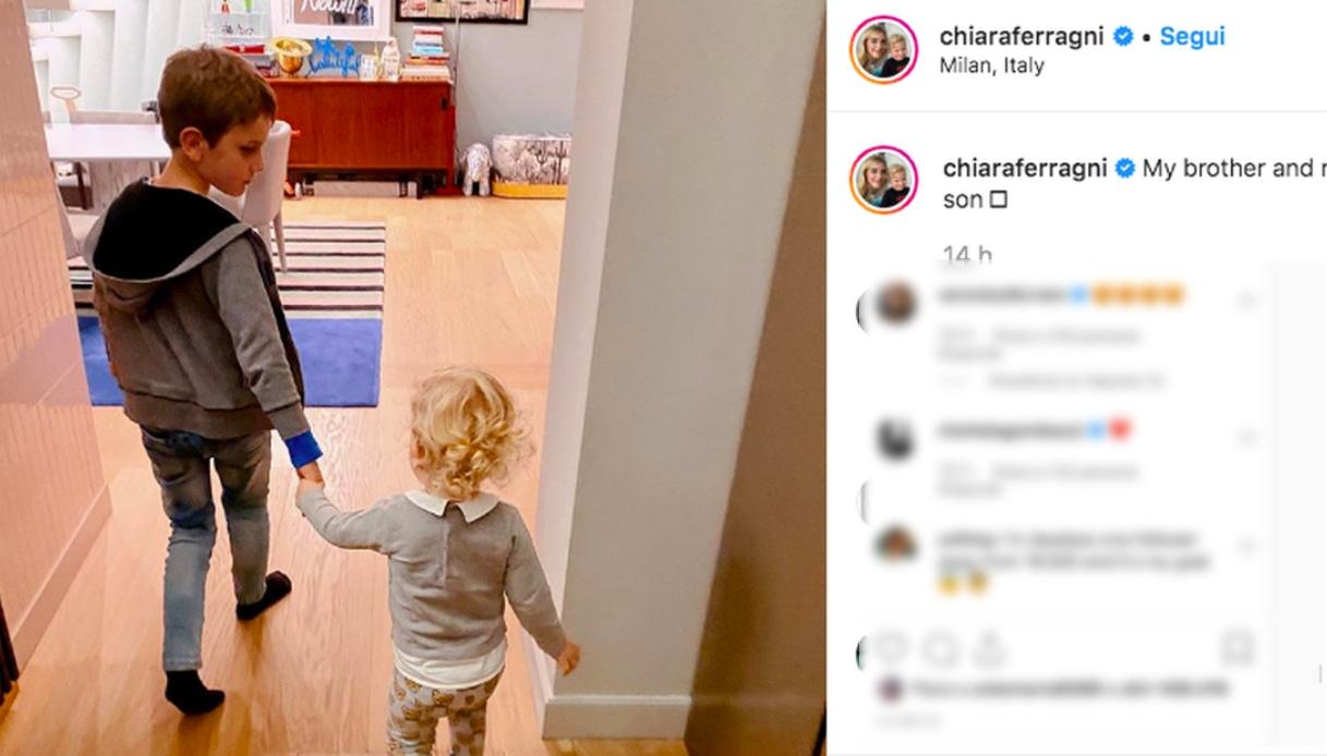 Il fratello di Chiara Ferragni Instagram