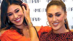 Belen e Cecilia Rodriguez