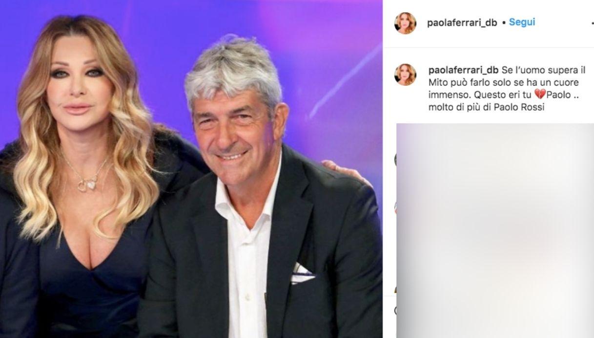 Addio Paolo Rossi, il toccante ricordo di Paola Ferrari