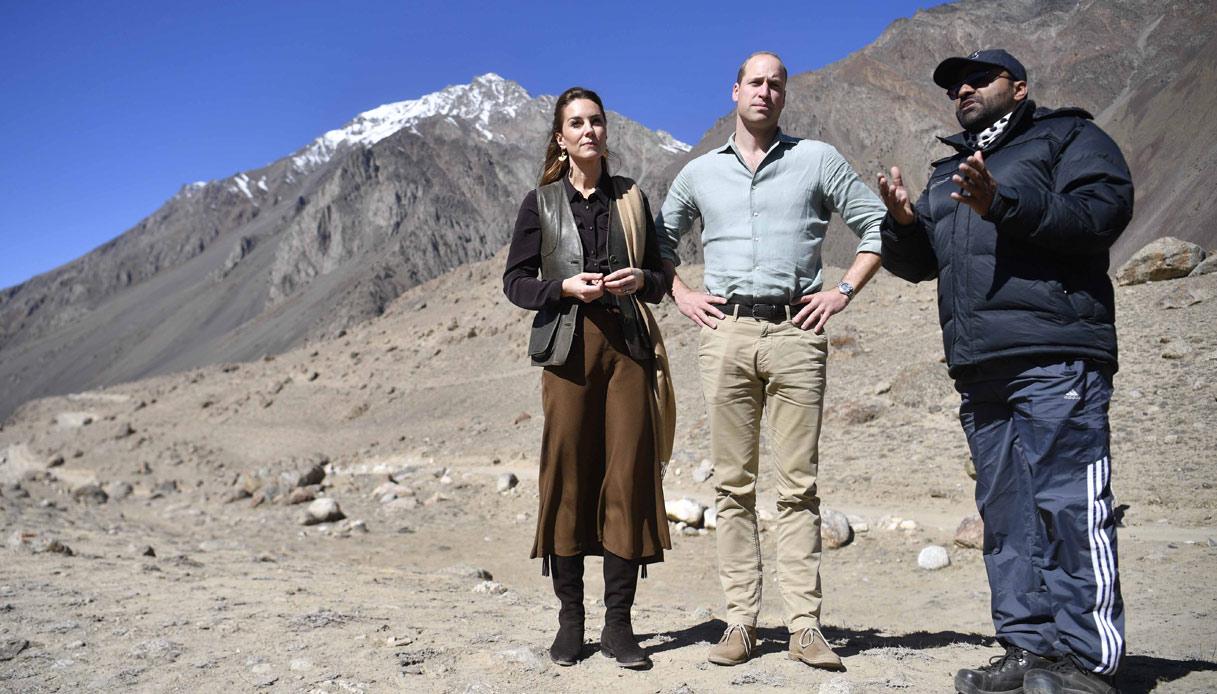 Kate Middleton Pakistan