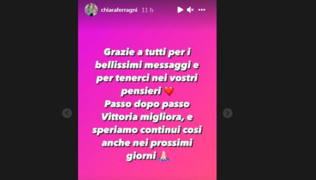 Chiara Ferragni, prime notizie sulla figlia Vittoria in ospedale: come sta